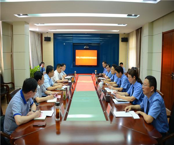 市检察院、和县县委领导莅临和县检察院调研指导工作